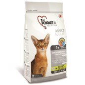 1st Choice Hypoallergenic Adult kat 2,72 - DATOVARE