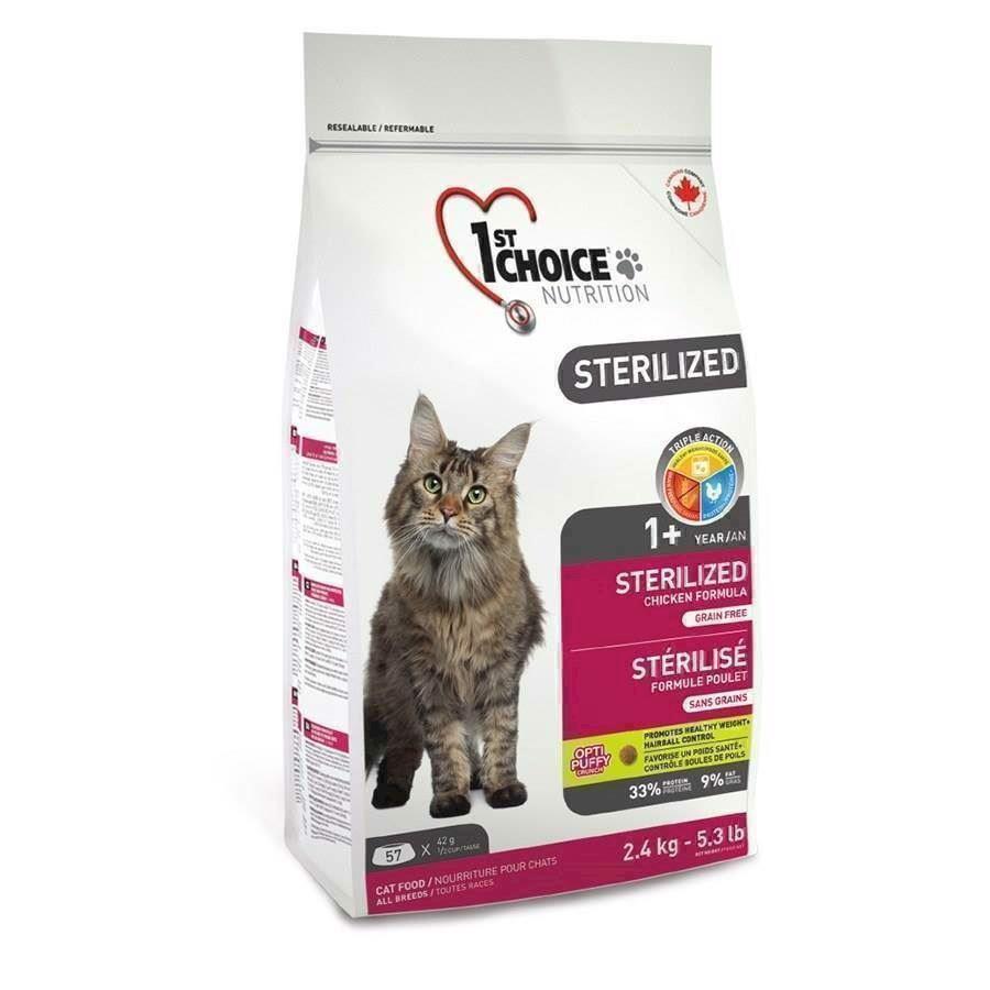 Billede af 1stChoice Adult Sterilized, kattemad, 5 kg
